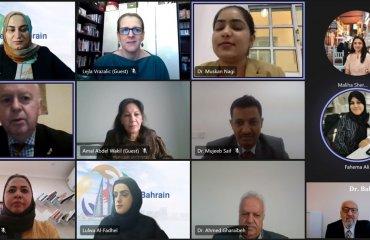Sosyal ve Beşeri Bilimler Fakültesi Öğretim Üyemiz Doç.Dr. Baki Rıza Balcı Bahreyn Gulf Üniversitesi YÖK Denetimine katıldı
